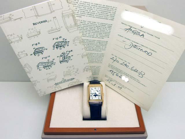 Foto einer Jaeger-LeCoultre Uhr aus dem Ankauf (3)