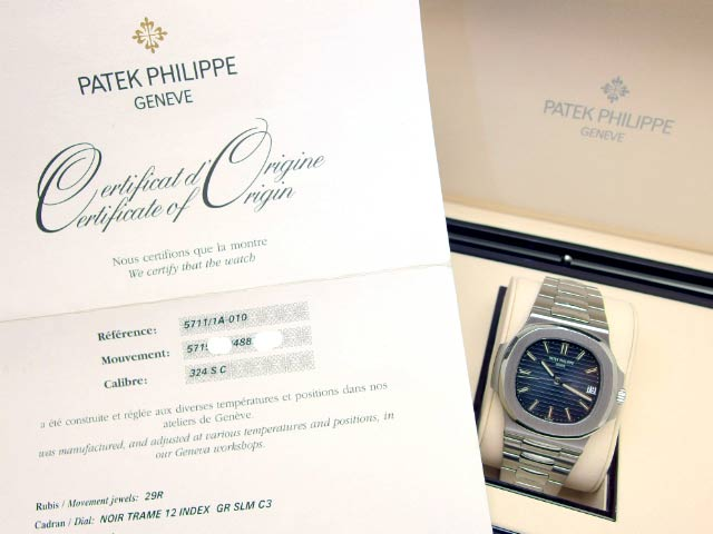 Patek Philippe Uhr aus einem Ankauf in Köln